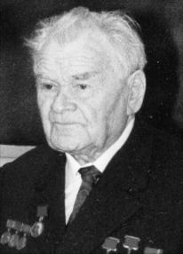 Sergeev